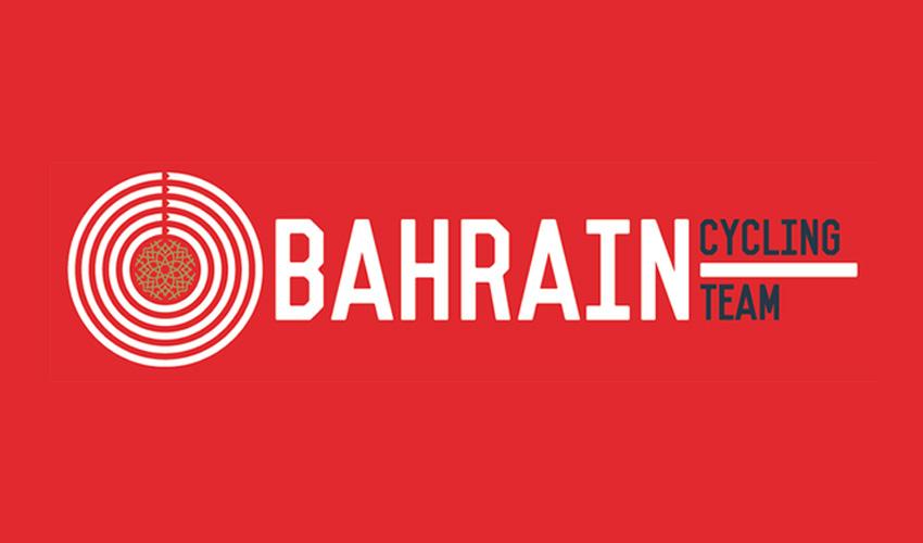Bahrain Cycling Team ya es una realidad