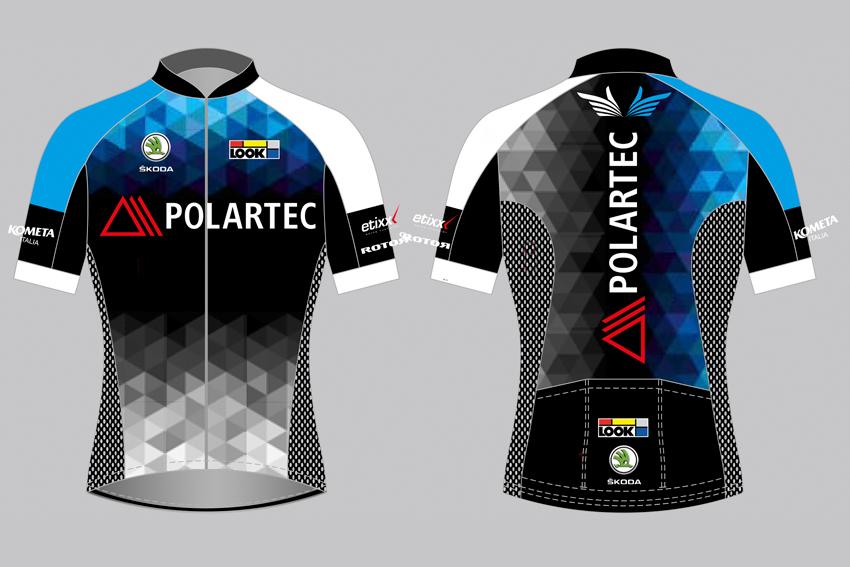Así es el nuevo maillot de la Fundación Alberto Contador para la temporada 2017