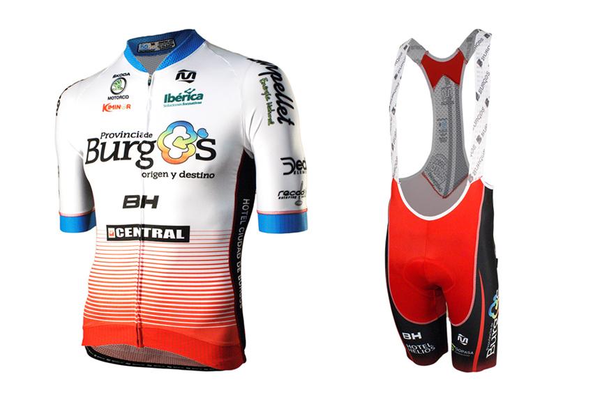 Burgos-BH desvela su plantilla, uniforme y calendario para 2017