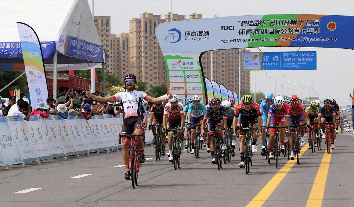 El Tour de Qinghai Lake finaliza con gran actuación de los ciclistas españoles