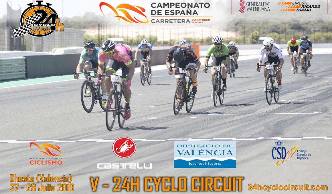 Campeonato de España de Ultrafondo 24 h
