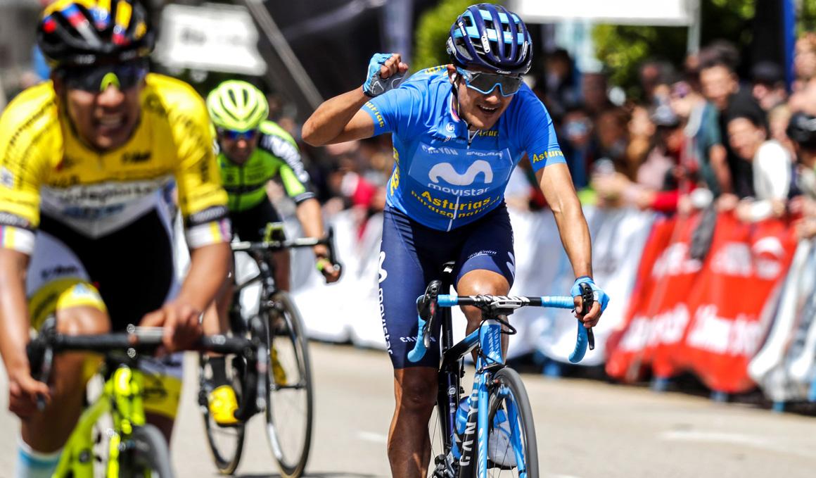 Richard Carapaz suma su segunda Vuelta a Asturias