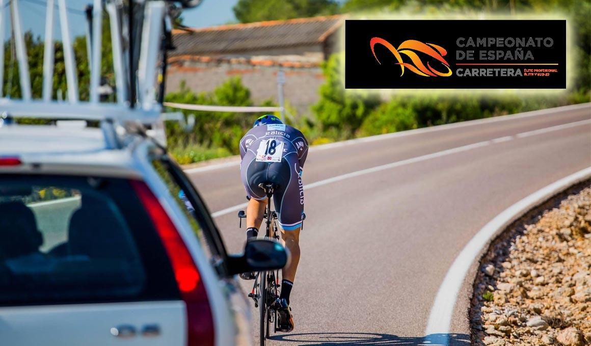 Horarios de las pruebas de los Campeonatos de España de Ciclismo 2019