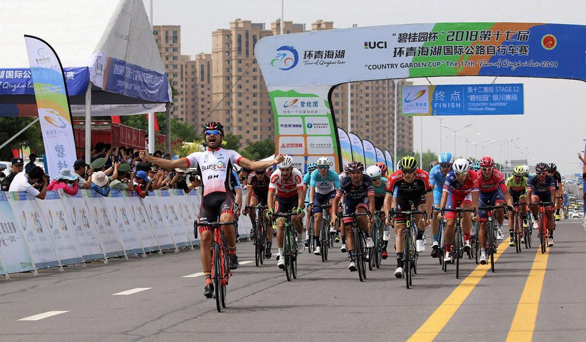 El Burgos BH apuesta fuerte por el Tour de Qinghai Lake en China